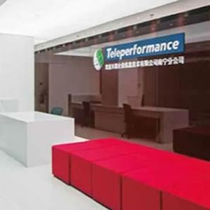 Teleperformance in China Receives Top Asia-Pacific Property Awards