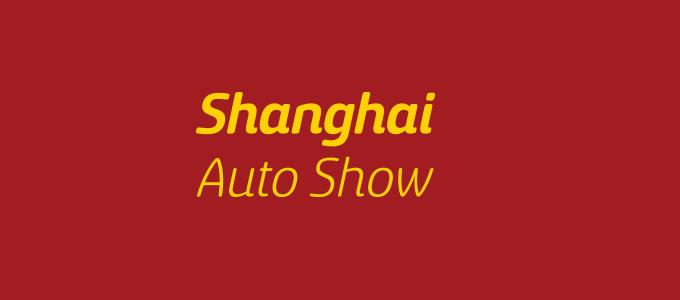 blog-shanghai